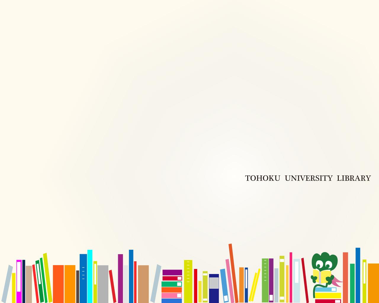 東北大学附属図書館キャラクターはぎのすけ